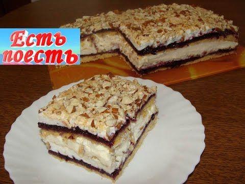 """Торт """" Пани Валевска""""- невозможно устоять."""
