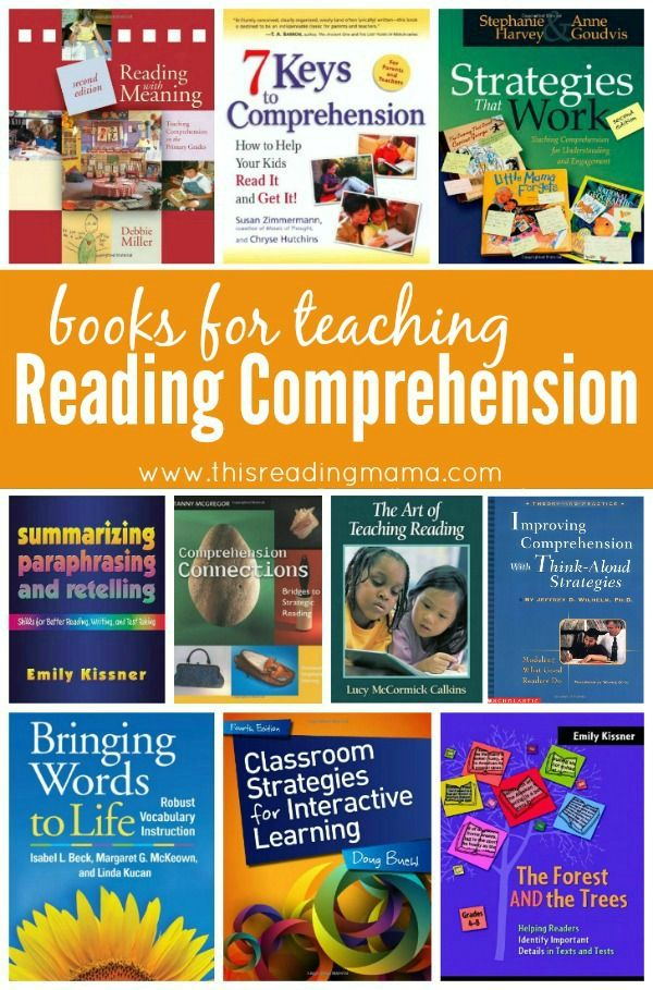 Book Notes: Graphic Organizers for Reading Comprehension