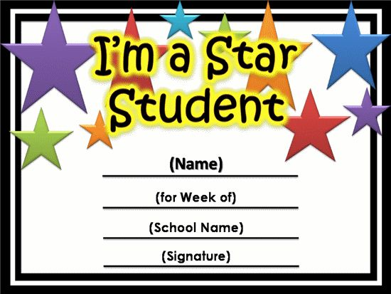 Free star awards templates certificates star student for Student of the year award certificate templates