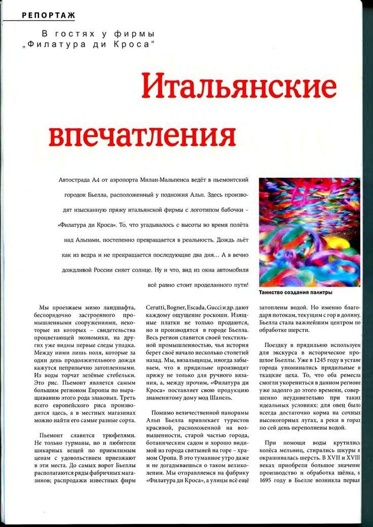 Альбом«Verena 2010-04 зима». Обсуждение на LiveInternet - Российский Сервис Онлайн-Дневников
