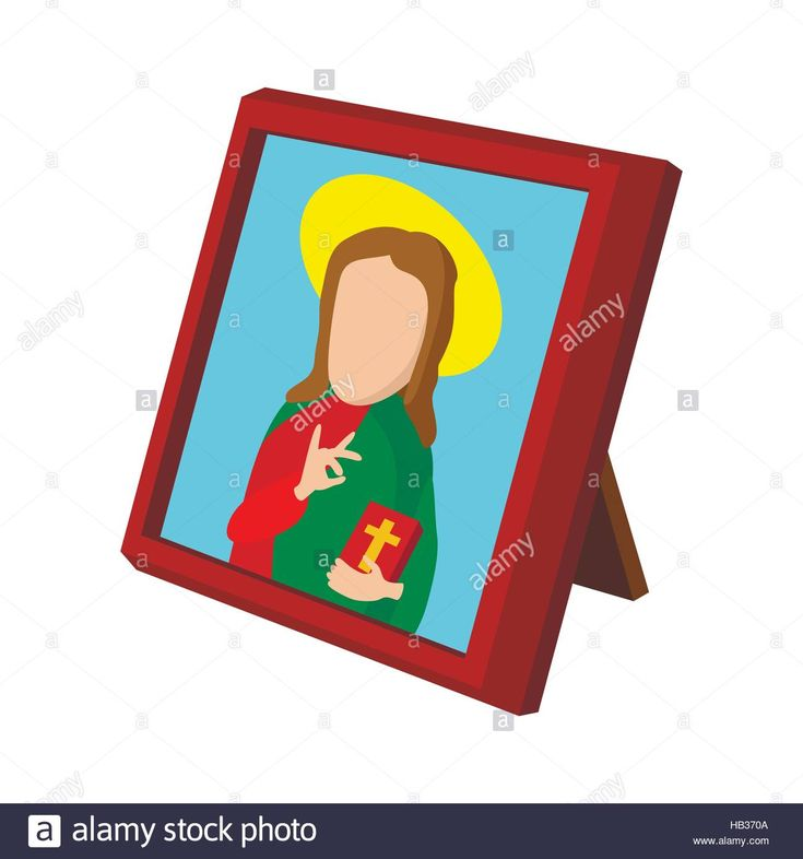 Download this stock vector: Church icon depicting St cartoon icon - hb370a from Alamy's library of millions of high resolution stock photos, illustrations and vectors.