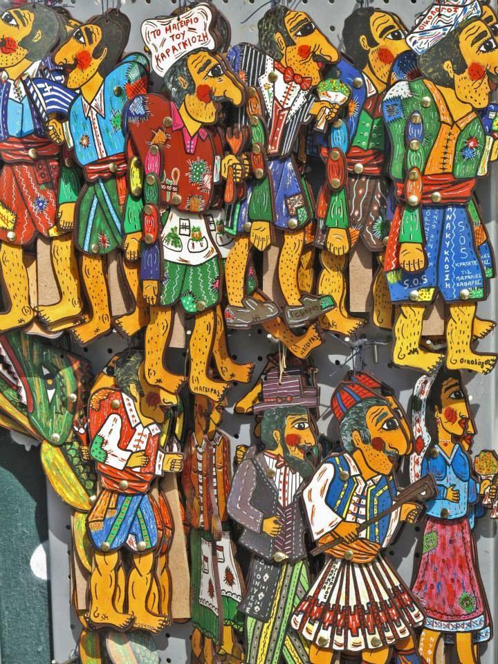 Karagiozi figures (shadow theatre) sold at Monastiraki Square