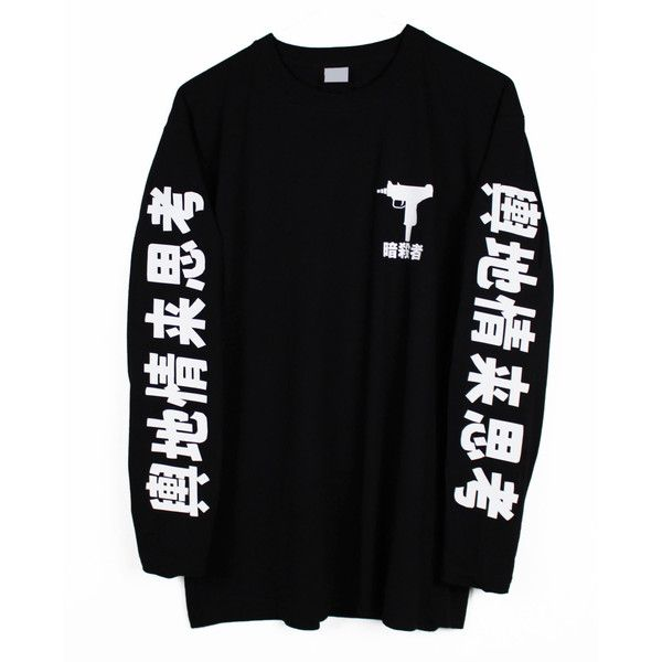 Uzi Japanese Long Sleeve T Shirt ($30) ❤ liked on Polyvore featuring tops, t-shirts, long sleeve crew neck t shirt, fitted t shirts, long sleeve t shirts, crewneck tee and sleeve t shirt