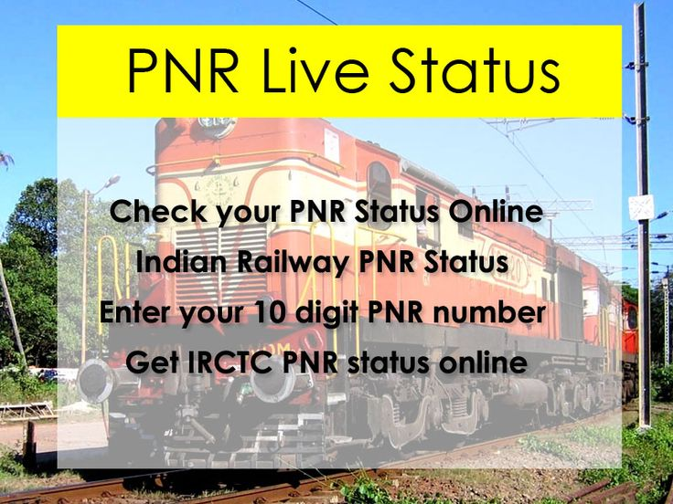 PNR Live Status - irctc PNR Status - Indian Railway PNR Status Check your PNR Status Online, Enter your 10 digit PNR number for current pnr status. Get IRCTC PNR status online. The best website for Indian railway PNR Status online enquiry. PNR Status, irctc pnr status, Check Irctc Pnr Status, Pnr Status Enquiry for Railways http://pnrlivestatus.com