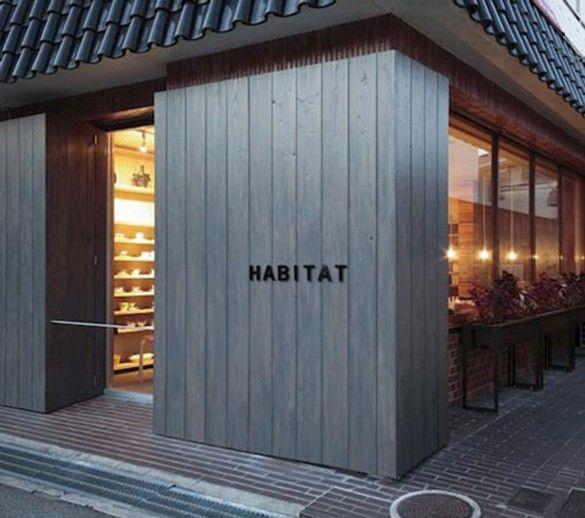 Habitat #exteriorbuildingid #signage #retail