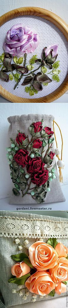 Rose.  Embroidery ribbons ..