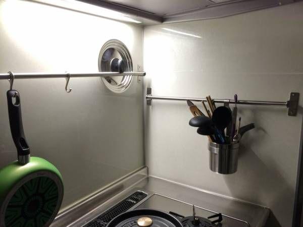 キッチンのコンロの壁にIKEAのレールを取り付ける : 子育てしながら気ままに財テク