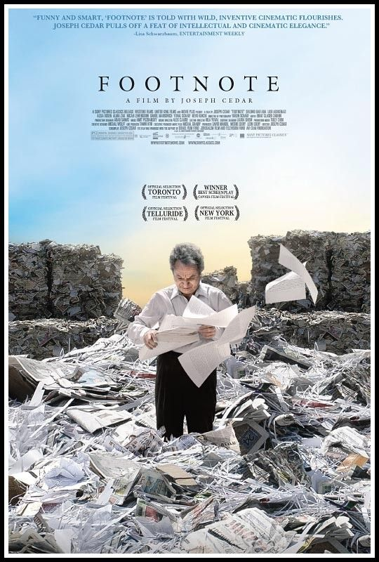 Foreign Film: Footnote (Israel)