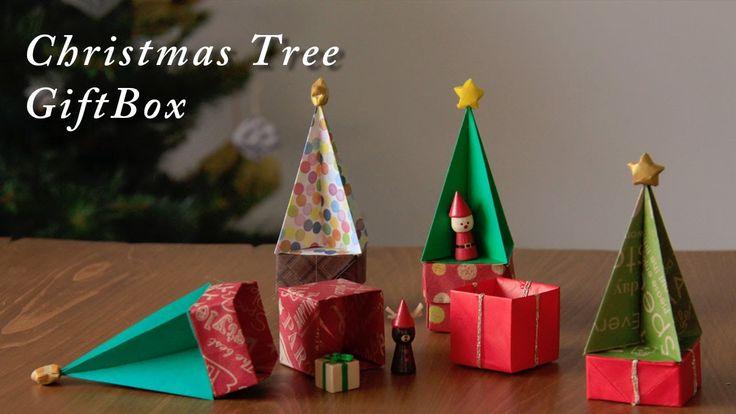 折り紙でクリスマスツリーボックスの作り方。プレゼントの箱【Origami Tutorial】chiristmas tree gift box
