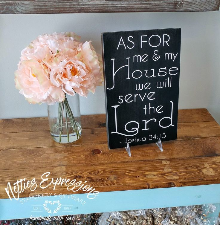 As for me & my house 8x12 Wood Sign - Netties Expressions