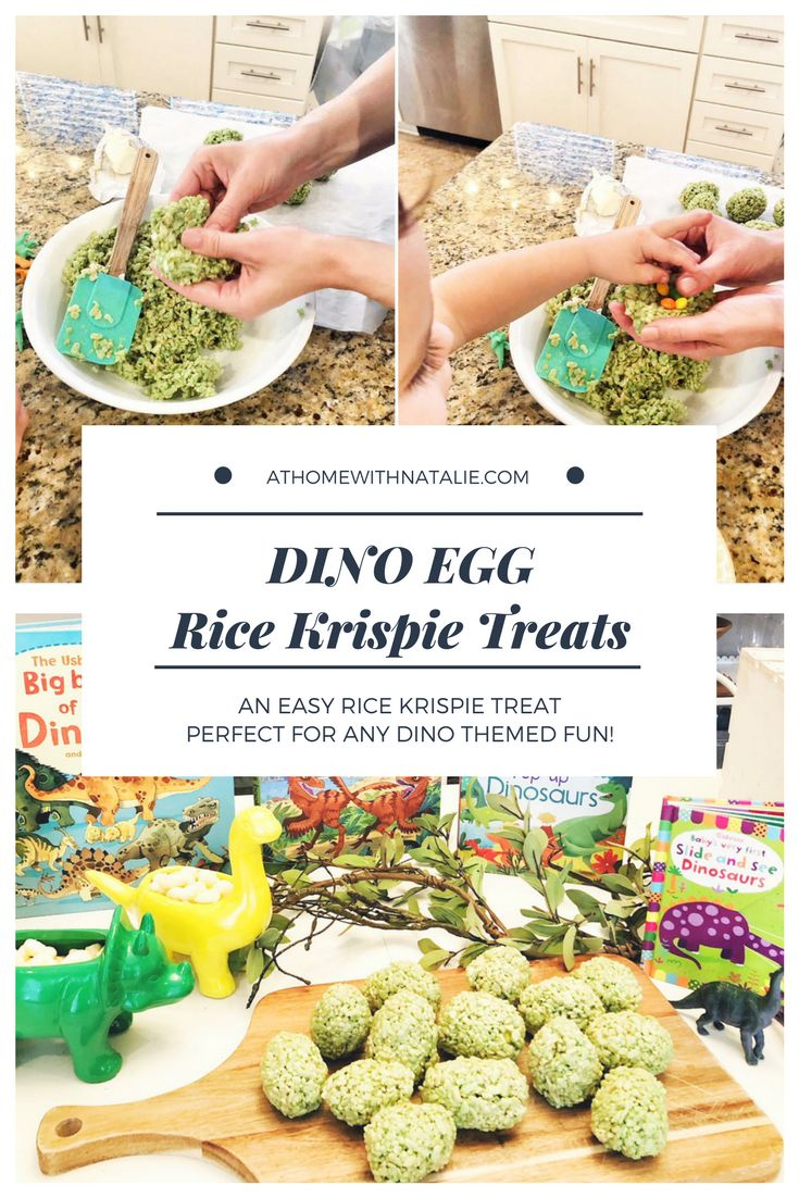 Dino Egg Rice Krispie Treats - We used ingredients we already had in our pantry for a little Dino Themed fun! We made some Dino eggs with a little skittle surprise inside! -At Home With Natalie.com