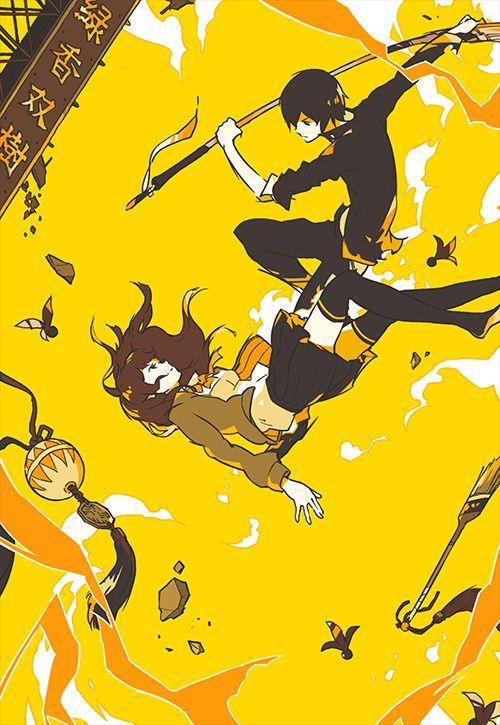 ukilog - illustration like one from a supernatural anime