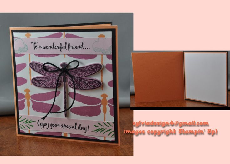 This was a fun card to make! I used the foam on the Dragonfly by cutting out the full shape Dragonfly thinlit twice so that I could glue it to the back of the piece. This way it really pops! The Designer paper is the inside flap! Thanks for lookin' :) Happy Stampin'!