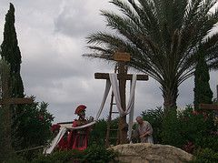 Holy land experience coupons and discounts