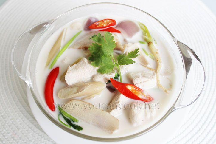 Tom Kha Gai Suppe Rezept – Köstliche Hähnchensuppe mit Kokosmilch