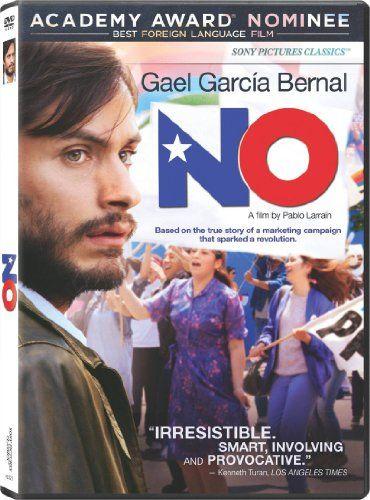 No  #DVD