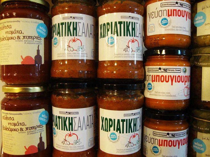 Wise Greece on shelf