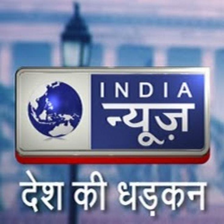 India News covers latest news of India & Worldwide https://www.youtube.com/user/itvnewsindia