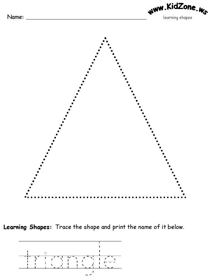 shapes recognition practice worksheet trace triangles education pinterest worksheets. Black Bedroom Furniture Sets. Home Design Ideas
