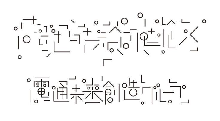 Dentsu Mirai Souzou Group_logo