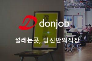 [베트남취업]서비스업 골프경영 회사에서 마케팅/CS직원 채용