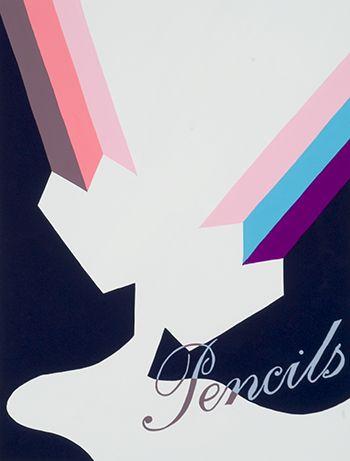 2010年度 多摩美術大学 グラフィックデザイン学科 現役合格者再現作品:色彩構成