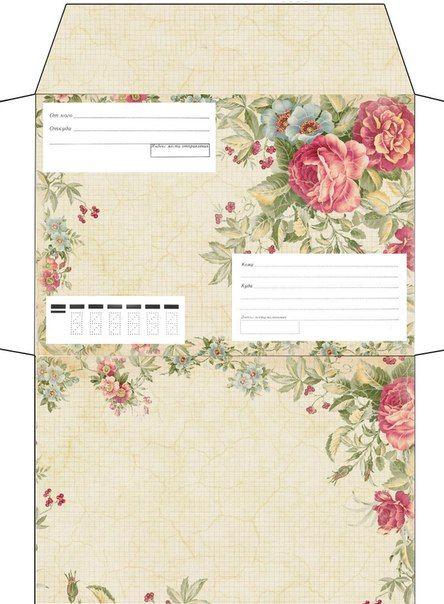 Шаблоны конвертов | 1 045 фотографий