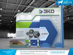 """Check out this @Behance project: """"Эко"""" https://www.behance.net/gallery/51247021/eko"""