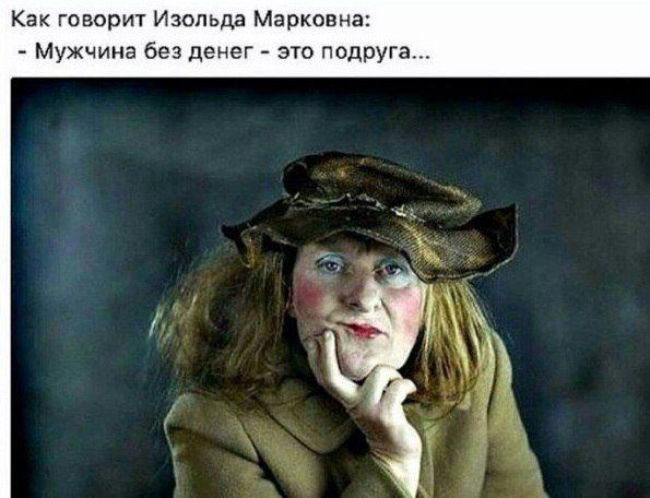 Ольга Мазурина