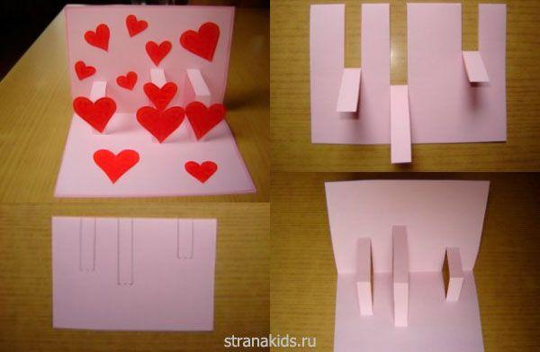 Какую можно сделать открытку своими руками на день мамы видео, надписями