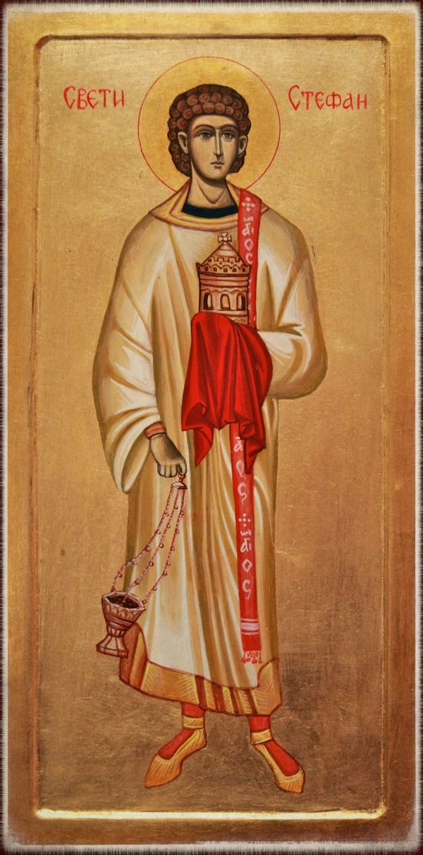 A contemporary Serbian Orthodox icon of Saint Stephen, deacon and protomartyr.