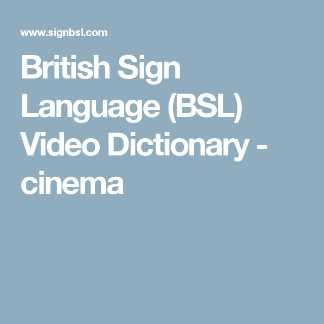 British Sign Language BSL Video Dictionary  bedroom