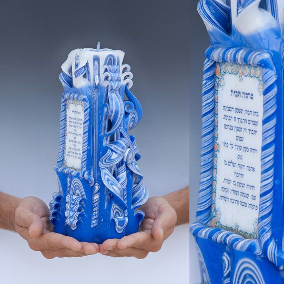 Jewish candle  Jewish Home Blessing  Blessing by primacandle, $40.00