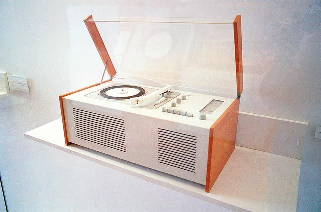 I wants this record player