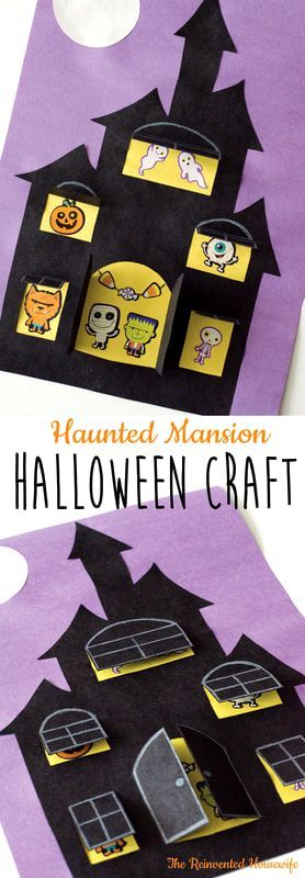 Fun Halloween craft for kids! Haunted mansion paper and sticker project suitable for toddlers, preschoolers and kindergarteners! Fall crafts, homeschool, DIY by The Reinvented Housewife.