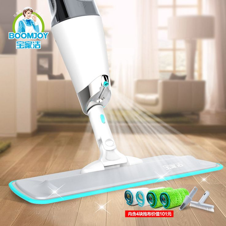 Spray Mop with 3 Kinds of  Cloth (Microfibre,Bamboo Fibre,Cashmere Fiber ) suitable for Wood floor Daily Cleaning,Waxing