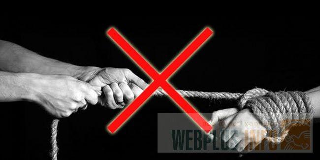 17 ноября 2005 года была подписана Конвенция Совета Европы «О борьбе с торговлей людьми»