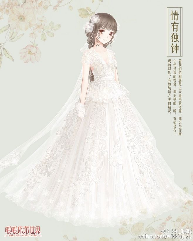 173 best images about miracle nikki nikki up2u game on for Anime wedding dress up games
