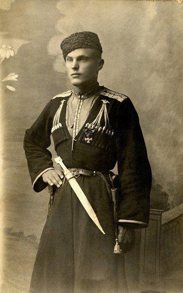 Казак Кубанского войска. Офицер 2-го конного генерала Дроздовского полка (1919).