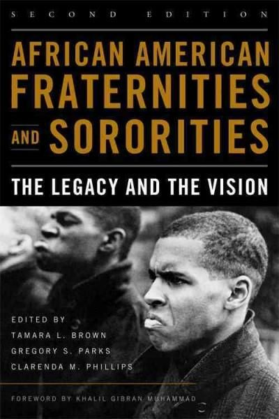 The first African American fraternities and sororities were established at the turn of the twentieth century to encourage leadership, racial pride, and academic excellence among black college students