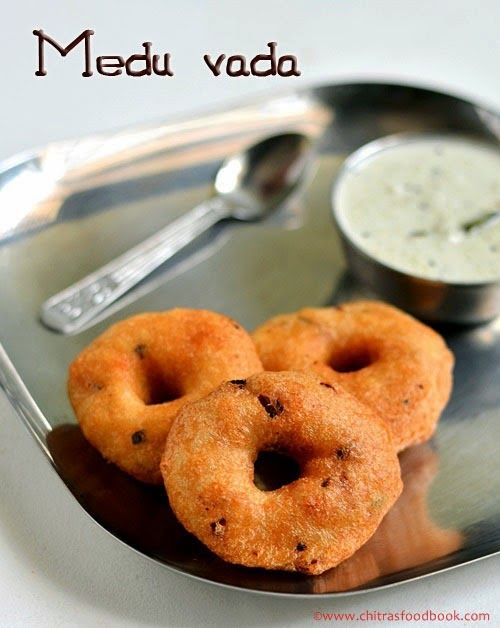 Crispy South indian special medu vada recipe /Urad dal vada with video,tips n tricks !
