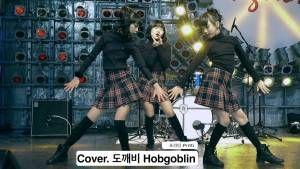프리티 Pritti[4K 직캠]cover CLC 도깨비 Hobgoblin@170226 Rock Music