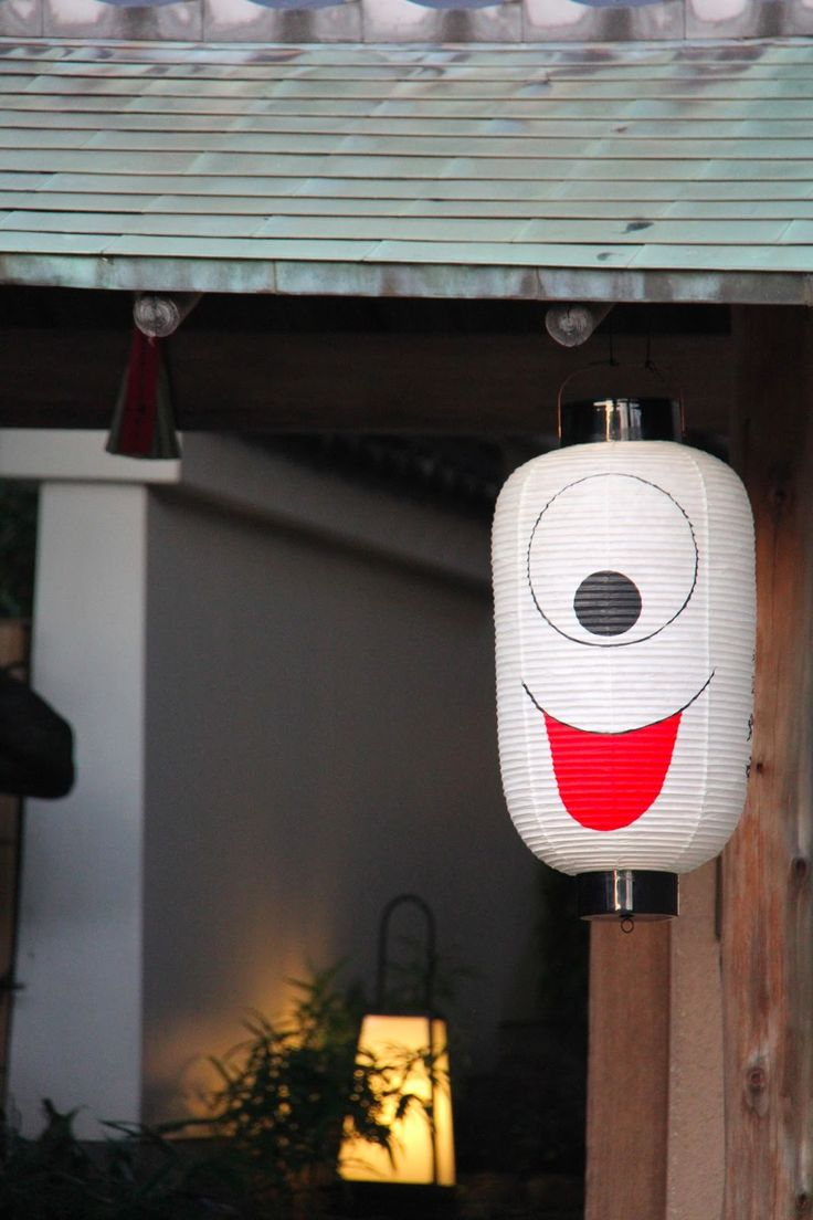 Food & travel observations  - mainly in Kyoto, Japan and Australia by food author Jane Lawson