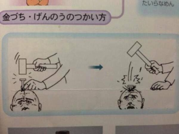 OMG  18 Bored Students And Their Hilarious Textbook Drawings • Page 4 of 5 • BoredBug