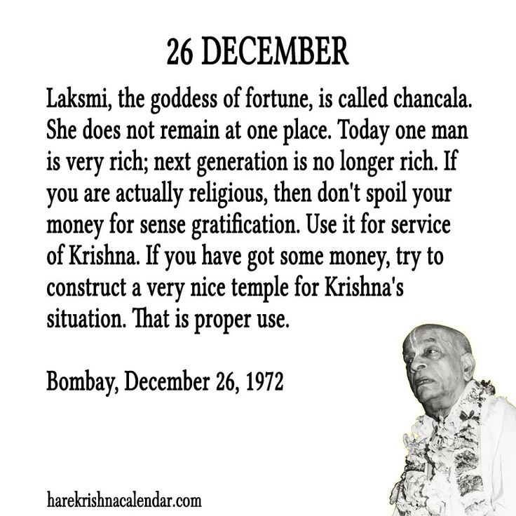 26 December  For full quote go to: http://quotes.iskcondesiretree.com/26-december/  Subscribe to Hare Krishna Quotes: http://harekrishnaquotes.com/subscribe/