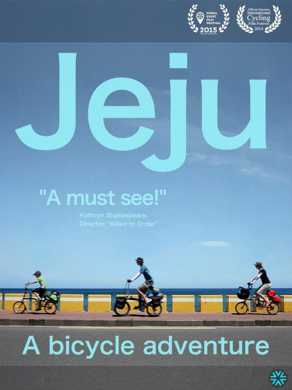 Jeju a bicycle Adventure Front Cover