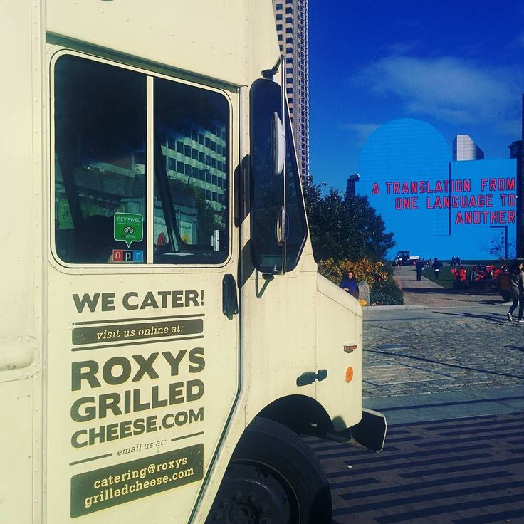 Photo of The Chicken & Rice Guys - Catering & Food Trucks - Boston, MA