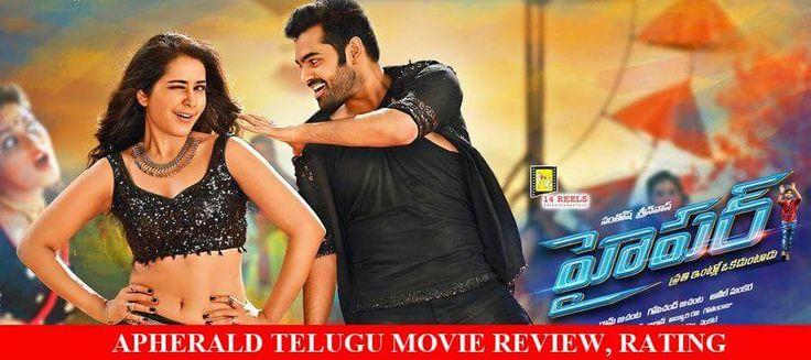 Hyper (RAM) (2016) Telugu Movie Review, Rating