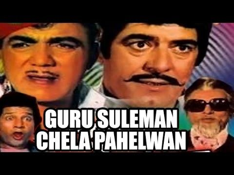 Free Guru Suleman Chela Pahelwan 1981 | Full Movie | Dara Singh, Mehmood, Padma Khanna Watch Online watch on  https://free123movies.net/free-guru-suleman-chela-pahelwan-1981-full-movie-dara-singh-mehmood-padma-khanna-watch-online/