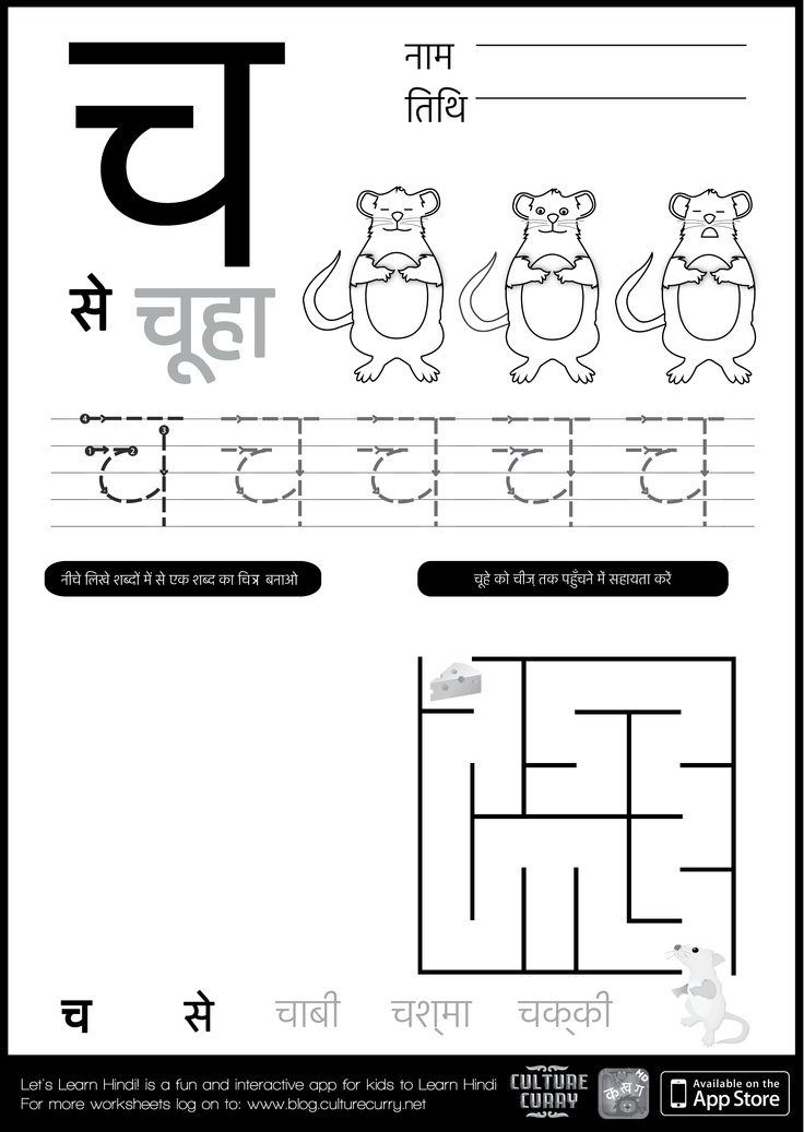 75 best Activity Sheets images on Pinterest | Free coloring pages ...
